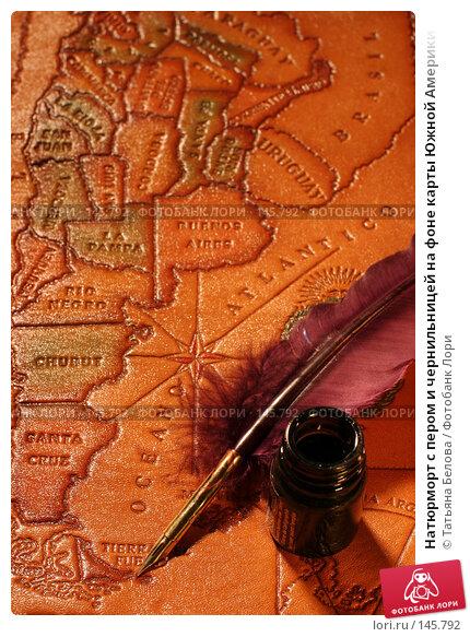 Натюрморт с пером и чернильницей на фоне карты Южной Америки, фото № 145792, снято 18 ноября 2007 г. (c) Татьяна Белова / Фотобанк Лори