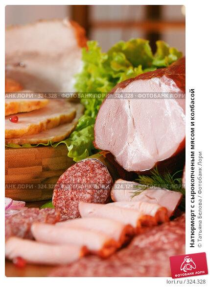 Натюрморт с сырокопченым мясом и колбасой, фото № 324328, снято 5 ноября 2005 г. (c) Татьяна Белова / Фотобанк Лори