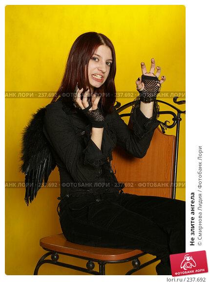 Купить «Не злите ангела», фото № 237692, снято 29 марта 2008 г. (c) Смирнова Лидия / Фотобанк Лори