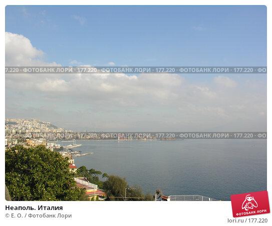 Неаполь. Италия, фото № 177220, снято 8 января 2008 г. (c) Екатерина Овсянникова / Фотобанк Лори