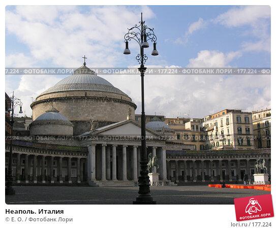 Неаполь. Италия, фото № 177224, снято 8 января 2008 г. (c) Екатерина Овсянникова / Фотобанк Лори