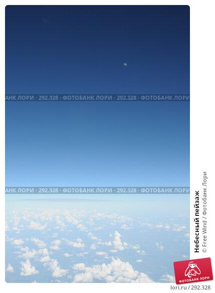 Небесный пейзаж, эксклюзивное фото № 292328, снято 9 марта 2007 г. (c) Free Wind / Фотобанк Лори
