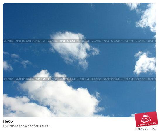 Купить «Небо», фото № 22180, снято 21 мая 2006 г. (c) Alexander / Фотобанк Лори