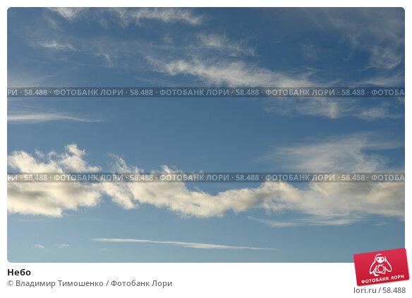 Небо, фото № 58488, снято 5 июля 2007 г. (c) Владимир Тимошенко / Фотобанк Лори