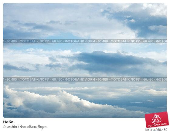 Небо, фото № 60480, снято 8 июля 2007 г. (c) urchin / Фотобанк Лори