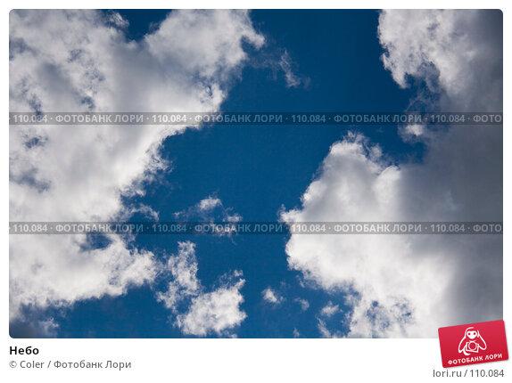 Небо, фото № 110084, снято 8 июня 2007 г. (c) Coler / Фотобанк Лори
