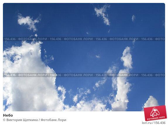 Купить «Небо», фото № 156436, снято 22 июня 2007 г. (c) Виктория Щепкина / Фотобанк Лори
