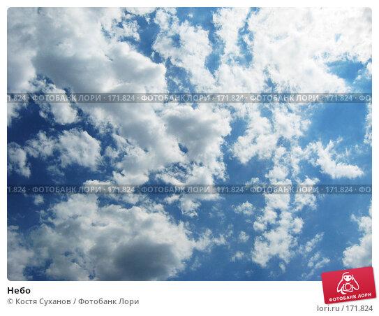 Небо, фото № 171824, снято 24 ноября 2007 г. (c) Костя Суханов / Фотобанк Лори