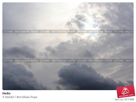Небо, фото № 217948, снято 26 июля 2017 г. (c) ElenArt / Фотобанк Лори