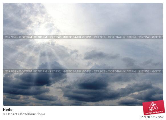 Купить «Небо», фото № 217952, снято 22 ноября 2017 г. (c) ElenArt / Фотобанк Лори