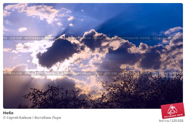 Небо, фото № 220028, снято 16 мая 2007 г. (c) Сергей Байков / Фотобанк Лори