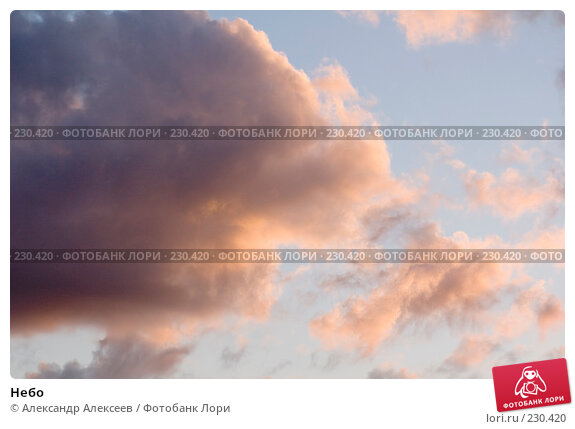 Небо, эксклюзивное фото № 230420, снято 2 сентября 2006 г. (c) Александр Алексеев / Фотобанк Лори