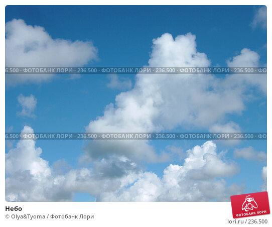 Небо, фото № 236500, снято 7 июля 2004 г. (c) Olya&Tyoma / Фотобанк Лори