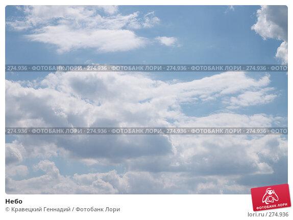 Небо, фото № 274936, снято 30 июня 2004 г. (c) Кравецкий Геннадий / Фотобанк Лори