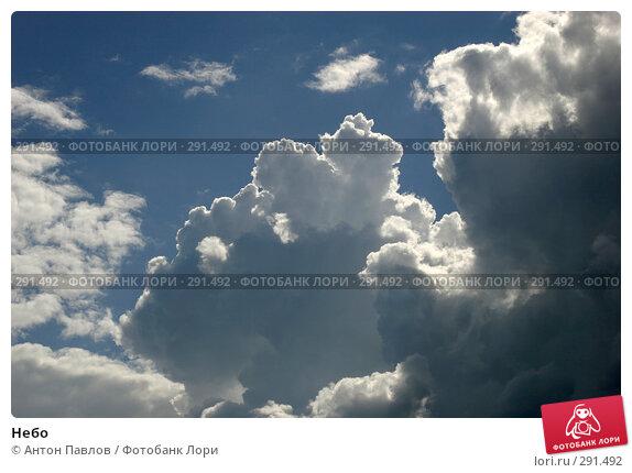 Небо, фото № 291492, снято 1 июля 2007 г. (c) Антон Павлов / Фотобанк Лори