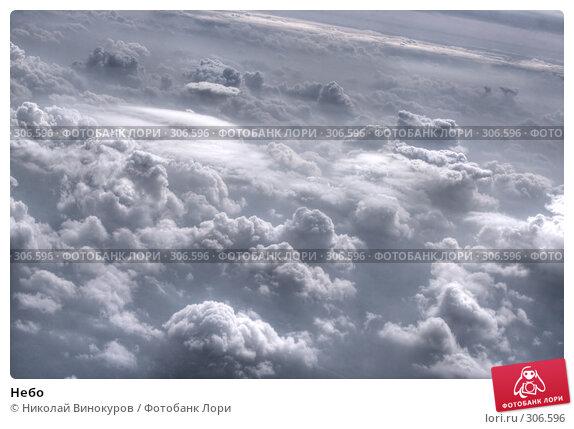 Небо, фото № 306596, снято 7 апреля 2008 г. (c) Николай Винокуров / Фотобанк Лори