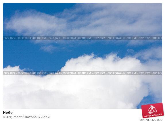 Купить «Небо», фото № 322872, снято 13 июня 2008 г. (c) Argument / Фотобанк Лори
