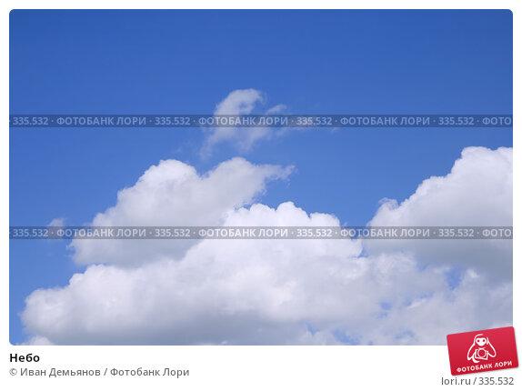 Небо, фото № 335532, снято 18 апреля 2008 г. (c) Иван Демьянов / Фотобанк Лори