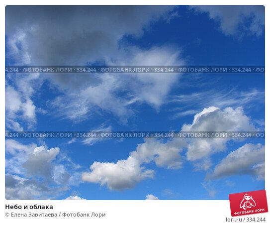 Небо и облака, фото № 334244, снято 25 июня 2008 г. (c) Елена Завитаева / Фотобанк Лори