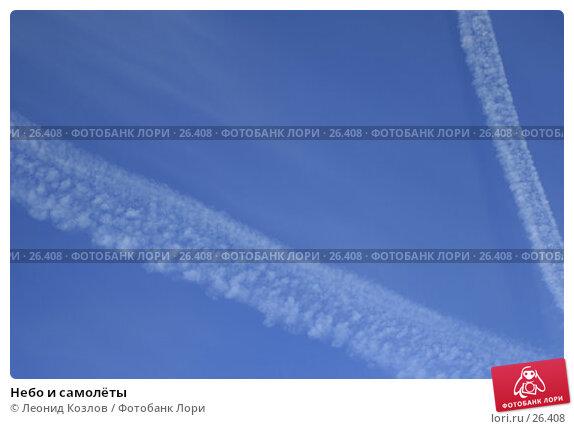 Купить «Небо и самолёты», фото № 26408, снято 24 марта 2018 г. (c) Леонид Козлов / Фотобанк Лори