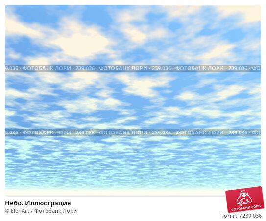 Небо. Иллюстрация, иллюстрация № 239036 (c) ElenArt / Фотобанк Лори