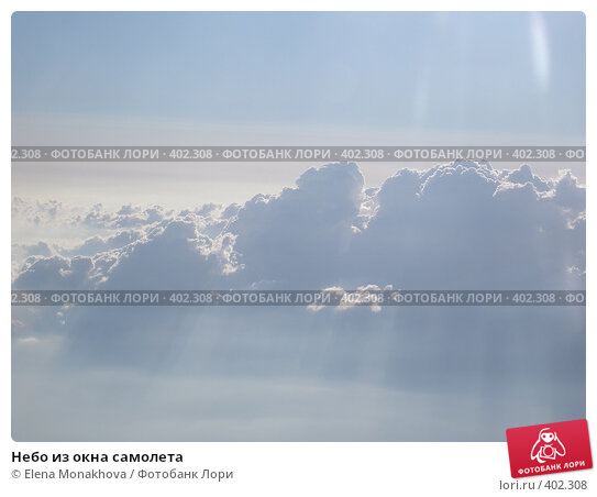 Небо из окна самолета. Стоковое фото, фотограф Elena Monakhova / Фотобанк Лори