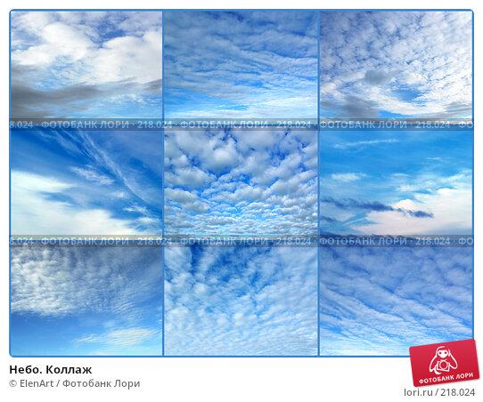 Небо. Коллаж, фото № 218024, снято 14 августа 2017 г. (c) ElenArt / Фотобанк Лори