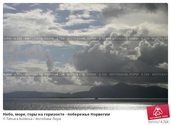 Небо, море, горы на горизонте - побережье Норвегии, фото № 4724, снято 25 августа 2005 г. (c) Tamara Kulikova / Фотобанк Лори