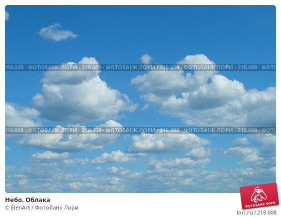 Купить «Небо. Облака», фото № 218008, снято 11 декабря 2017 г. (c) ElenArt / Фотобанк Лори