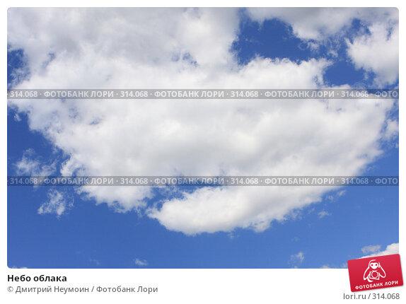 Купить «Небо облака», эксклюзивное фото № 314068, снято 2 июня 2008 г. (c) Дмитрий Неумоин / Фотобанк Лори