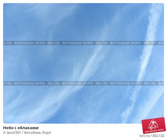 Небо с облаками, эксклюзивное фото № 302132, снято 28 мая 2008 г. (c) lana1501 / Фотобанк Лори