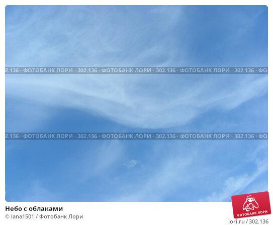 Небо с облаками, эксклюзивное фото № 302136, снято 28 мая 2008 г. (c) lana1501 / Фотобанк Лори