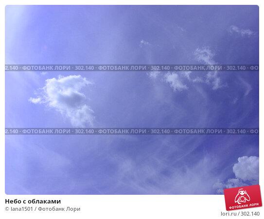 Небо с облаками, эксклюзивное фото № 302140, снято 28 мая 2008 г. (c) lana1501 / Фотобанк Лори