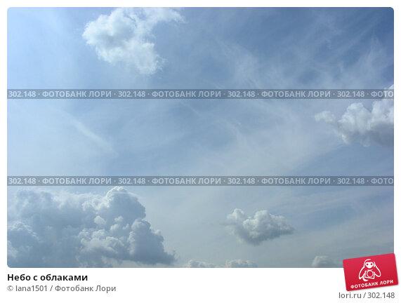 Купить «Небо с облаками», эксклюзивное фото № 302148, снято 28 мая 2008 г. (c) lana1501 / Фотобанк Лори