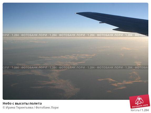 Купить «Небо с высоты полета», эксклюзивное фото № 1284, снято 15 сентября 2005 г. (c) Ирина Терентьева / Фотобанк Лори