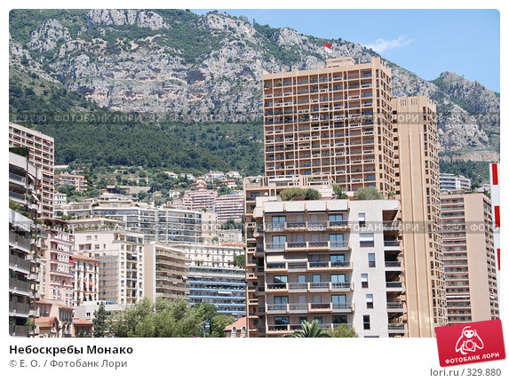 Небоскребы Монако, фото № 329880, снято 14 июня 2008 г. (c) Екатерина Овсянникова / Фотобанк Лори