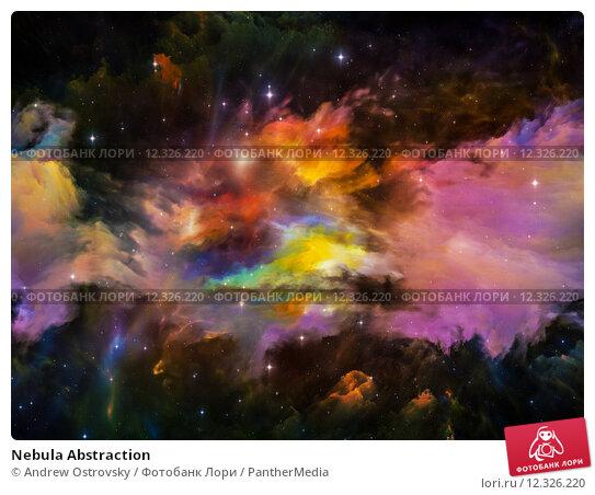 Купить «Nebula Abstraction», фото № 12326220, снято 20 июля 2019 г. (c) PantherMedia / Фотобанк Лори