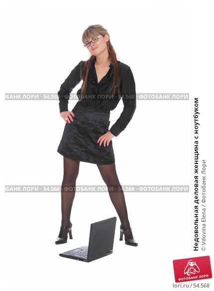 Недовольная деловая женщина с ноутбуком, фото № 54568, снято 25 мая 2007 г. (c) Vdovina Elena / Фотобанк Лори