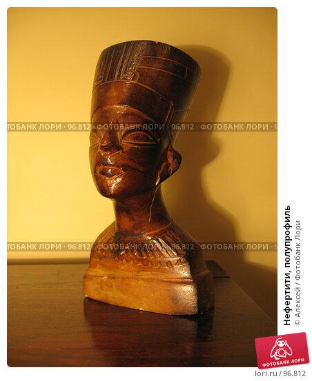 Купить «Нефертити, полупрофиль», фото № 96812, снято 5 октября 2007 г. (c) Алексей / Фотобанк Лори