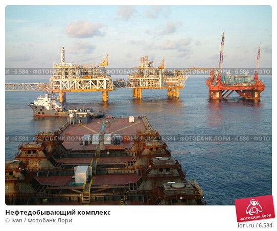 Нефтедобывающий комплекс, фото № 6584, снято 30 августа 2003 г. (c) Ivan / Фотобанк Лори
