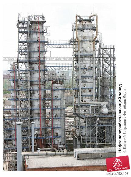 Нефтеперерабатывающий завод, фото № 52196, снято 8 июня 2007 г. (c) Евгений Батраков / Фотобанк Лори