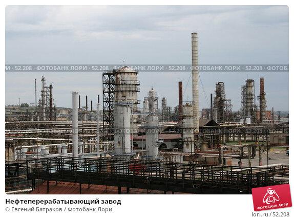 Нефтеперерабатывающий завод, фото № 52208, снято 8 июня 2007 г. (c) Евгений Батраков / Фотобанк Лори