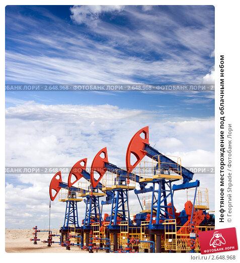 Купить «Нефтяное месторождение под облачным небом», фото № 2648968, снято 12 июня 2010 г. (c) Георгий Shpade / Фотобанк Лори