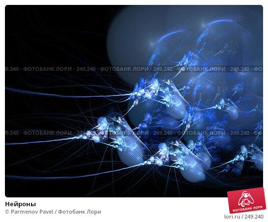 Нейроны, иллюстрация № 249240 (c) Parmenov Pavel / Фотобанк Лори