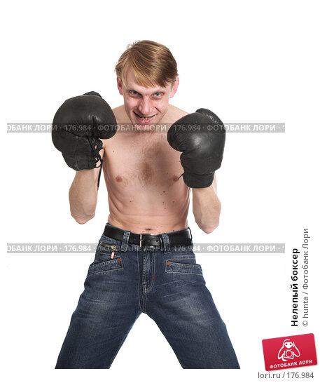 Нелепый боксер, фото № 176984, снято 13 декабря 2007 г. (c) hunta / Фотобанк Лори