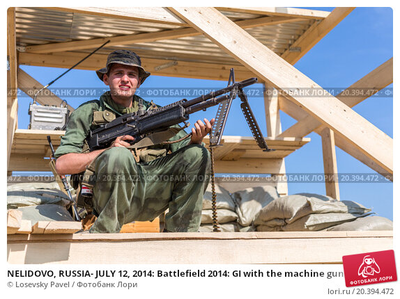 Купить «NELIDOVO, RUSSIA- JULY 12, 2014: Battlefield 2014: GI with the machine gun on observation tower», фото № 20394472, снято 12 июля 2014 г. (c) Losevsky Pavel / Фотобанк Лори