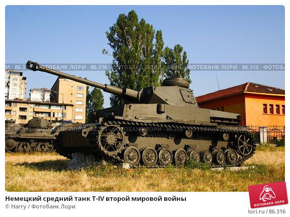 Немецкий средний танк T-IV второй мировой войны, фото № 86316, снято 3 августа 2007 г. (c) Harry / Фотобанк Лори
