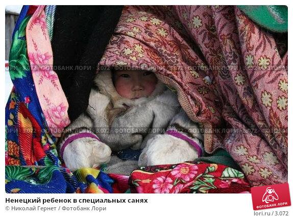 Ненецкий ребенок в специальных санях, фото № 3072, снято 25 марта 2006 г. (c) Николай Гернет / Фотобанк Лори