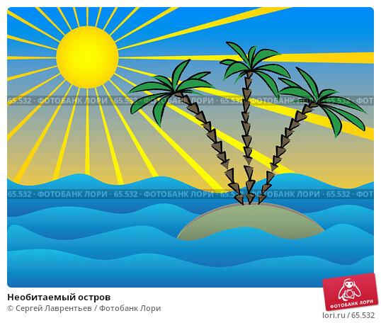 Необитаемый остров, иллюстрация № 65532 (c) Сергей Лаврентьев / Фотобанк Лори