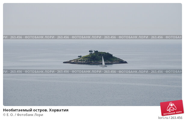 Необитаемый остров. Хорватия, фото № 263456, снято 25 апреля 2008 г. (c) Екатерина Овсянникова / Фотобанк Лори